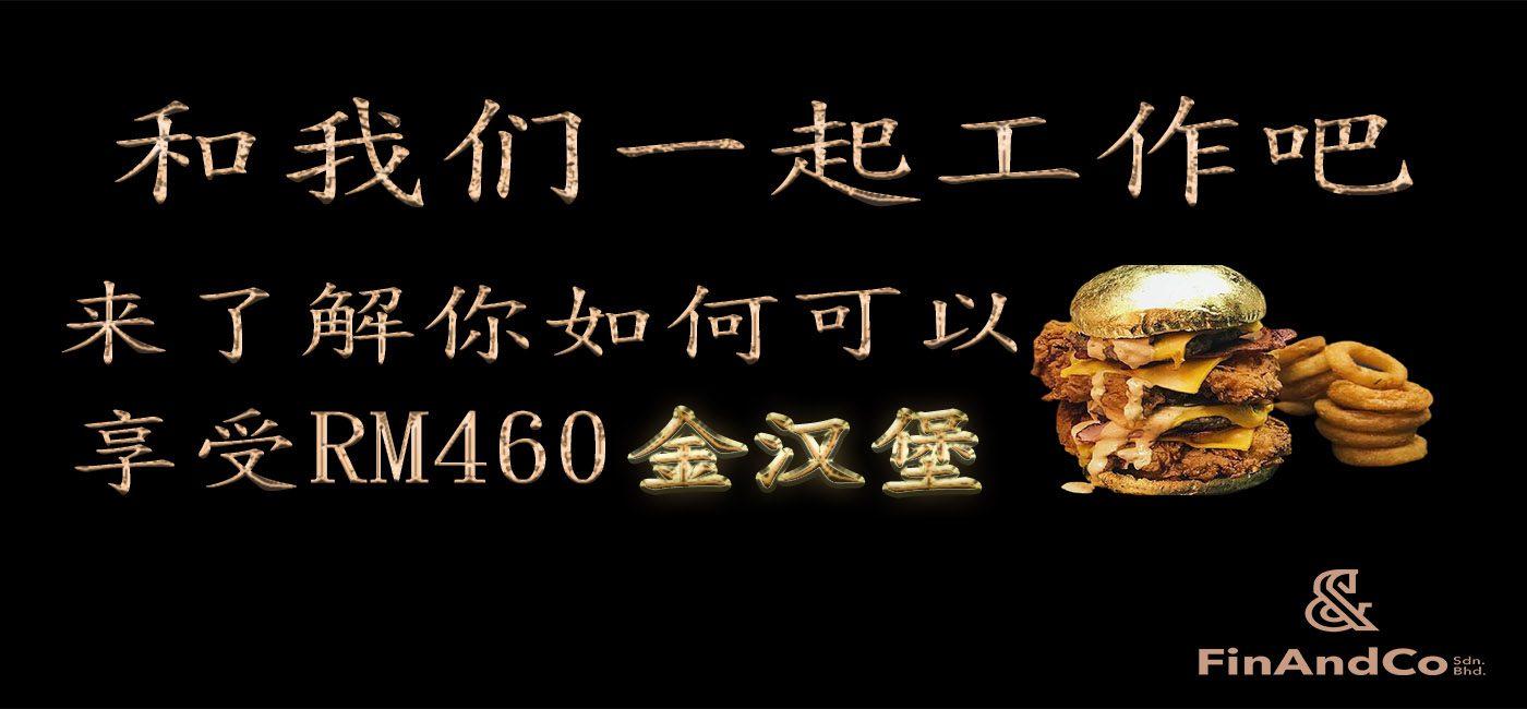 Golden Burger #2 1400x650